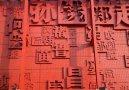 中国历史上最奇怪的100个姓